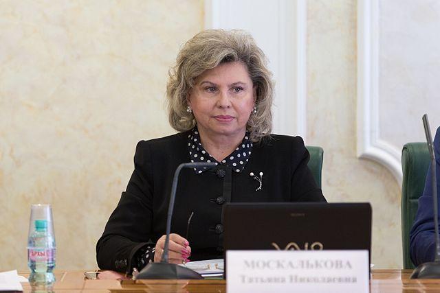 Москалькова не исключила продление действия документов мигрантов