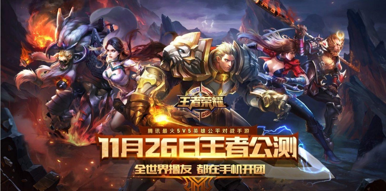 Китайский рынок видеоигр заработал свыше $10 млрд за третий квартал