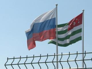 Россия и Абхазия открыли границу