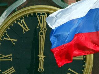 Песков рассказал, встретятся ли Путин с Трампом в рамках саммита АТЭС