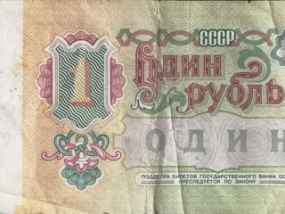 Выплату советских вкладов перенесли до 2024 года