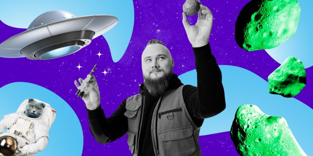 Блогеры Дзена развеивают мифы: 8 заблуждений о космосе, в которые стыдно верить образованным людям