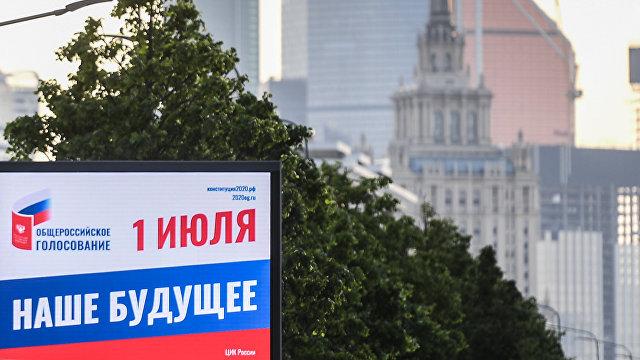 Los Angeles Times (США): Путин, вероятно, добьется успеха в попытке остаться у власти еще на десятилетие, но какой ценой?