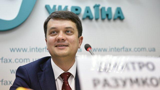 Председатель парламента Украины Дмитрий Разумков: почему Хайко Маас говорит о «советских жертвах», спросите его сами (Die Welt, Германия)