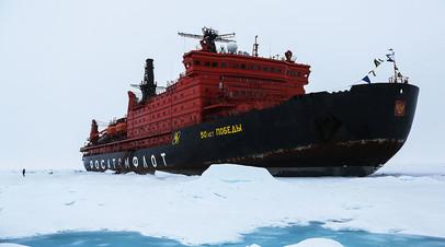 «Создать информационный фон»: почему США и НАТО выражают недовольство присутствием России в Арктике