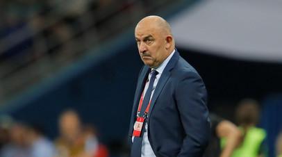 Черчесов рассказал, когда станет известно о месте проведения матча Россия — Сербия