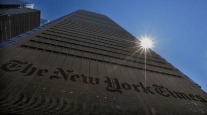 В NYT опубликовали новый материал о «сговоре» России с талибами