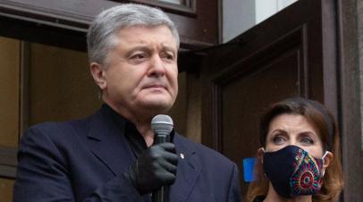 Порошенко заявил, что против него возбуждены 24 дела на Украине