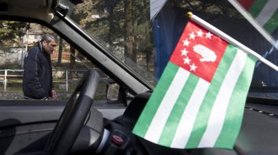 Абхазия открыла границу с Россией
