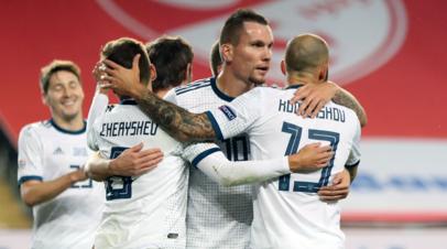 Сборная России по футболу сыграет с Сербией в белой форме