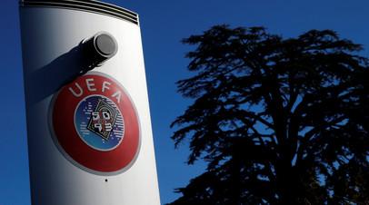 УЕФА присудил техническое поражение сборной Норвегии в матче Лиги наций с Румынией