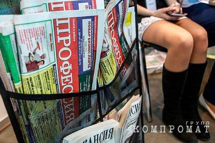 Данные миллионов ищущих работу россиян слили в сеть