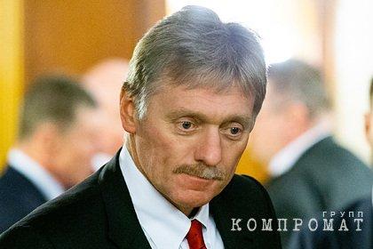 Кремль раскрыл итоговый список иностранных лидеров на параде Победы