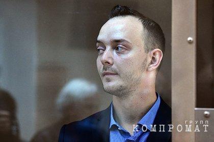 Сафронова перевели в камеру к подозреваемому в терроризме
