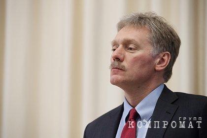Песков оставил без комментария заявление Кадырова о готовности уйти