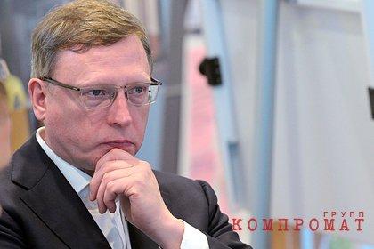 Омский губернатор объяснил лечение коронавируса в Москве