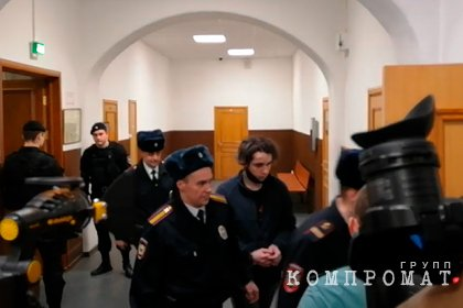 Расстрелявший российскую следовательницу студент приговорен к 14 годам