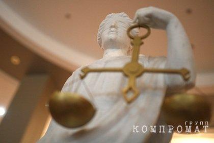 Стало известно о росте числа избежавших судимости россиян