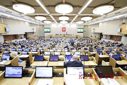 В Госдуму внесен законопроект о президентских сроках