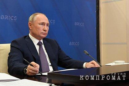 Путин указал на роль женщин в развитии России