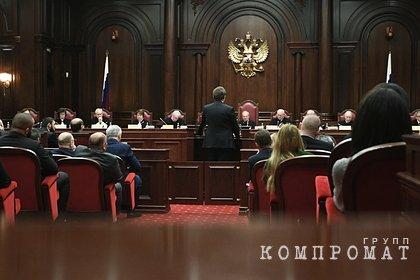 В России упразднят все конституционные суды регионов к 2023 году