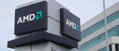 AMD выходит на новый рынок, где Intel ей не конкурент
