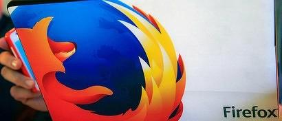 Выпущен новый скоростной Firefox