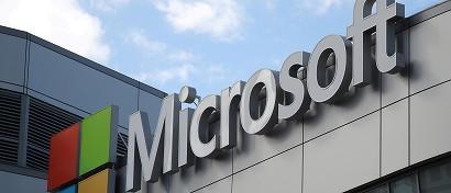 В процессоры Intel, AMD и Qualcomm будут встраивать чип безопасности Microsoft родом из игровой приставки Xbox