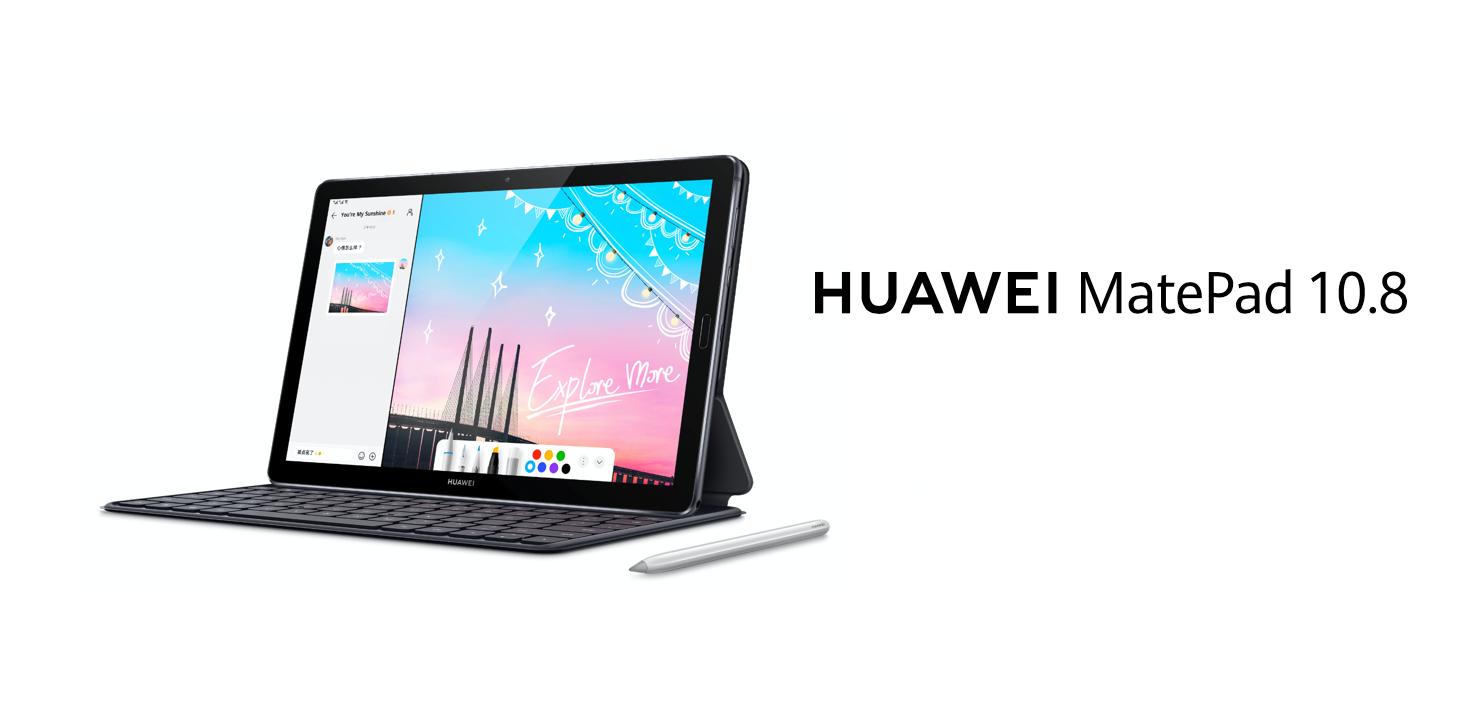 Huawei MatePad 10.8: чип Kirin 990, батарея на 7500 мАч, 2K-дисплей, Wi-Fi 6+, EMUI 10.1 и ценник от $342