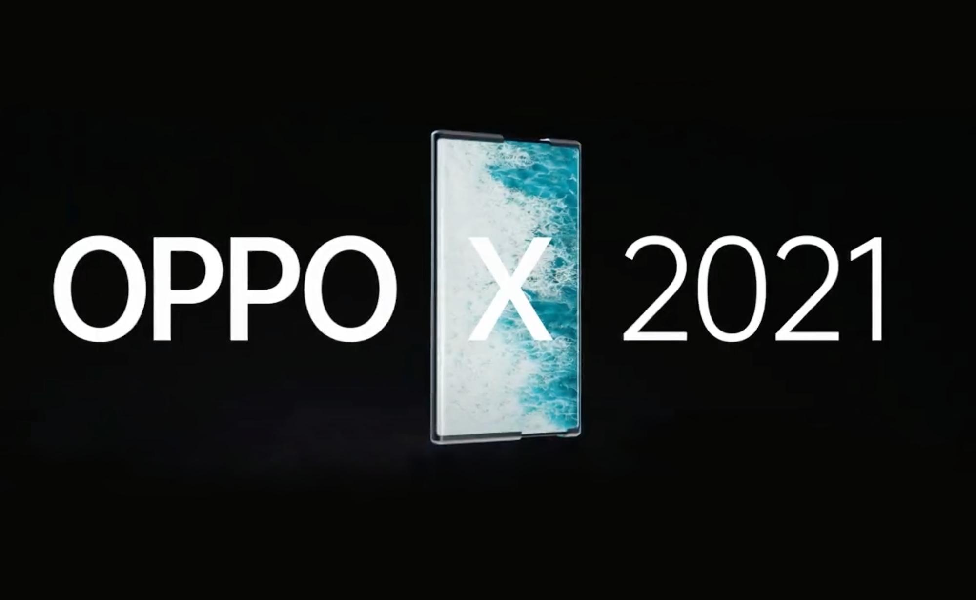 OPPO X 2021: концепт смартфона с растягивающимся до 7.4 дюймов OLED-дисплеем
