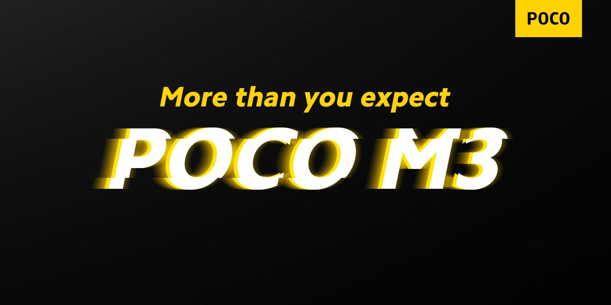 Неожиданно: Xiaomi 24 ноября представит бюджетный смартфон POCO M3