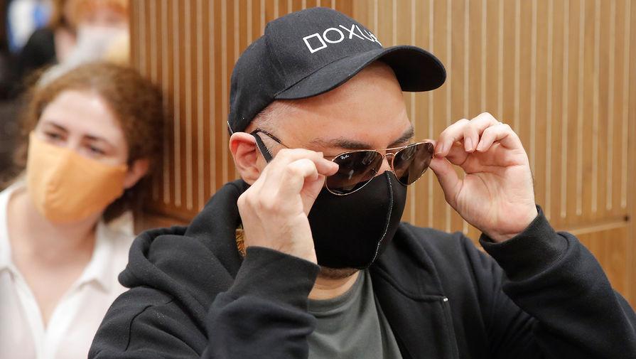 Мосгорсуд оставил без изменений приговор по делу 'Седьмой студии'