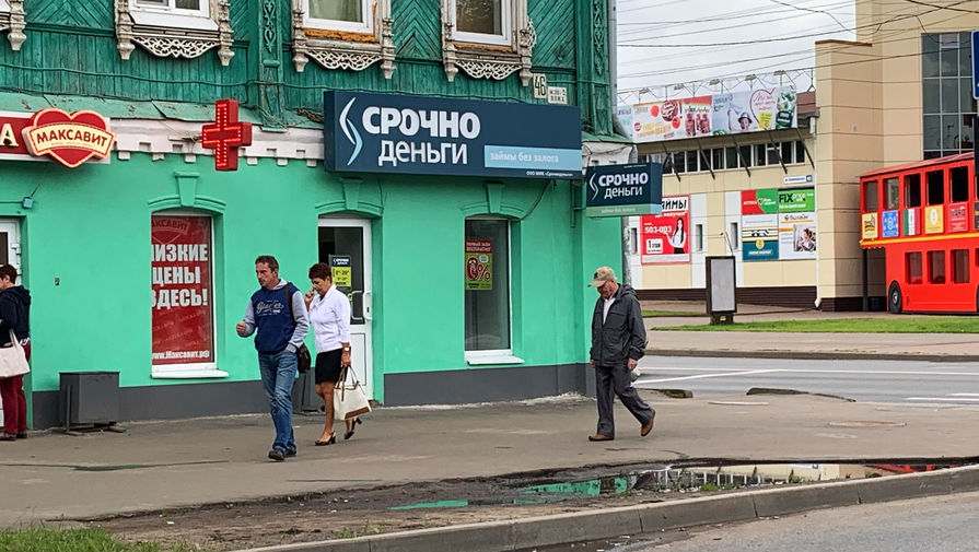 ЦБ зафиксировал рост жалоб от россиян на работу микрофинансовых организаций