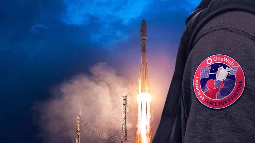 В 2021 году планируется порядка десяти запусков спутников OneWeb