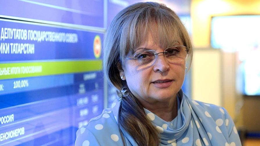 Памфилова заявила об отсутствии серьезных жалоб в ходе голосования