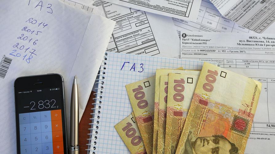 Тарифы на ЖКХ повысились в России