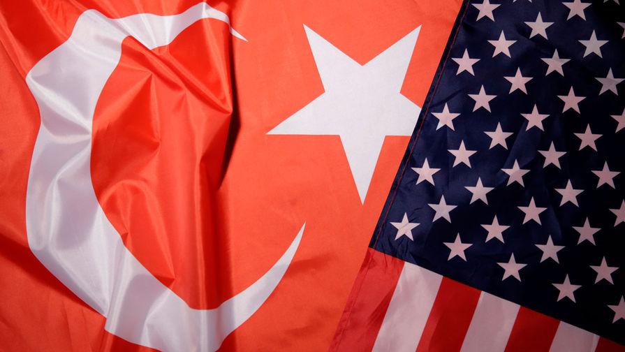 CША отметили разногласия с Турцией в ряде регионов