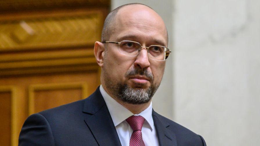 Парламент Украины собирает подписи за отставку правительства Шмыгаля