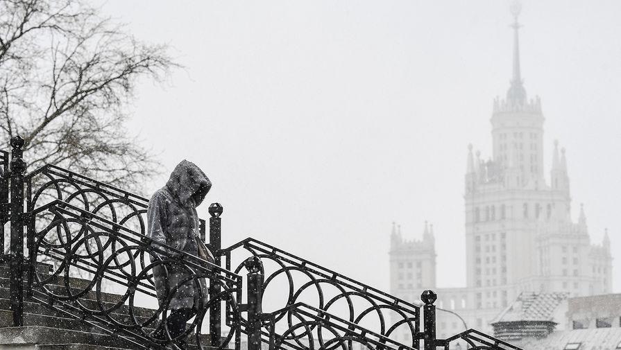 Синоптики сообщили, когда в Москву придет зимняя погода