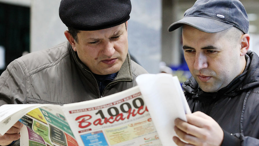 Названы самые популярные в России сферы для подработки