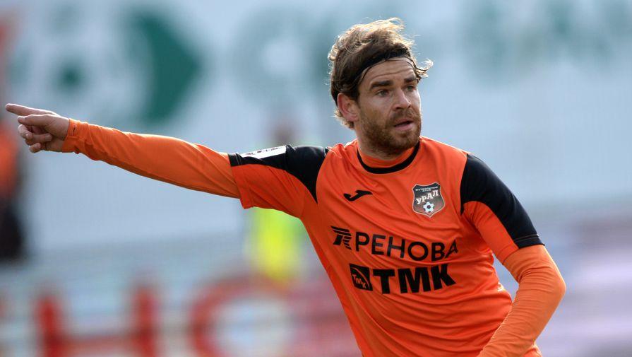 Стали известны стартовые составы на матч РПЛ 'Арсенал' - 'Урал'