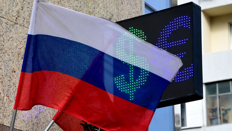 Официальный курс евро составил 90,39 рубля