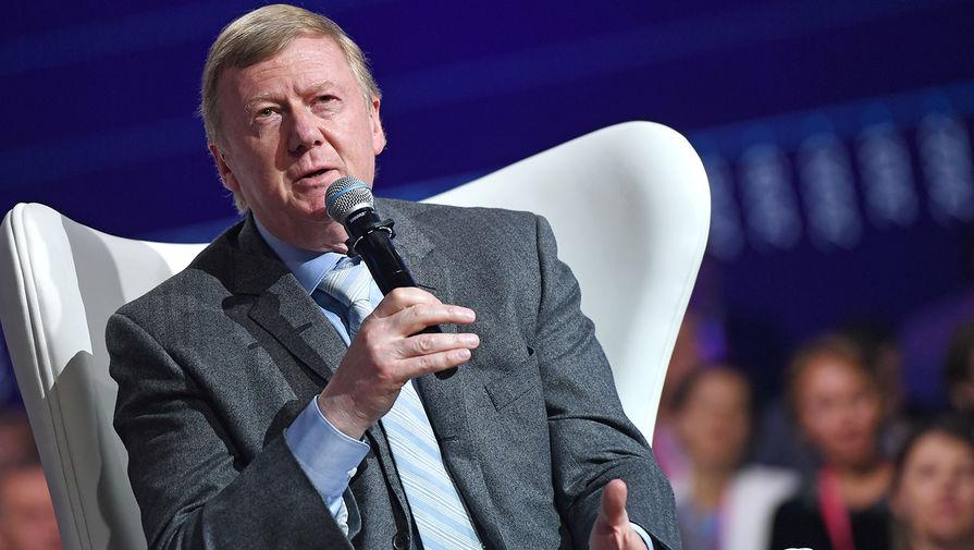 Чубайс рассказал об 'удивительной' готовности россиян к работе и обучению онлайн