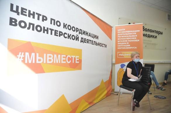 Штабы акции 'Мы вместе' возобновили работу во всех регионах
