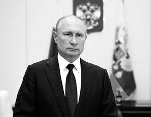 Путин предложил Совбезу определиться с позицией России по Договору по открытому небу