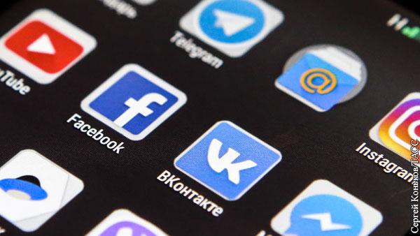 Вопрос дня: Что ищут работодатели в соцсетях сотрудников?