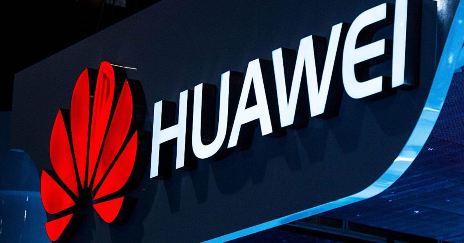 Huawei может продать Honor за 15 млрд. долларов