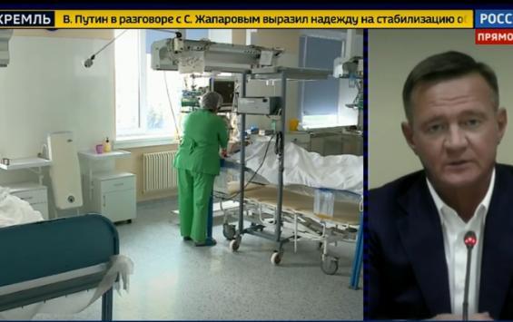 Роман Старовойт рассказал о ситуации с коронавирусом в Курской области на федеральном канале