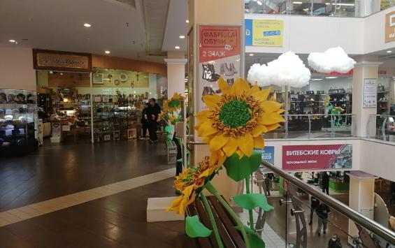 Курских старшеклассников выгоняют из торговых центров