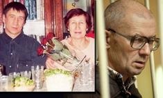 Кроткая жена, двое детей, любимые внуки: какой была семья зловещего Андрея Чикатило